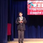 2014-03 培正數學邀請賽2