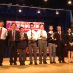 2014-03 培正數學邀請賽3