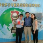 2014-04 The National Hua Luo-geng Cup Mathematics Competition1