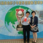 2014-04 The National Hua Luo-geng Cup Mathematics Competition2