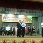 2014-04 The National Hua Luo-geng Cup Mathematics Competition3