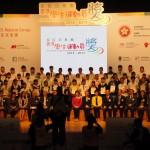 H.K. Student Sports Awards 2013-2014-2