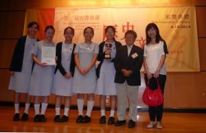 中史科_第三屆校際香港歷史文化專題研習比賽2014照片