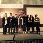 Hong Kong Mobile Film Festival 2