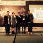 Hong Kong Mobile Film Festival 3