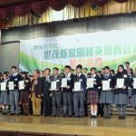 Leadership Training Program1