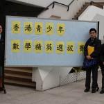 Resize of IMG_HKMHASC_school_webpage