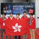 World Robot Olymmpiad Hong Kong Regional Selection 2014 GEN II Football-2
